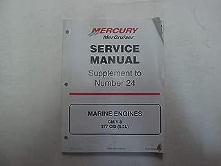 2000 Mercury MerCruiser Supp #24 Marine Engines GM V8 377 CID Service Manual ***
