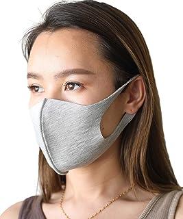 洗える布マスク 布マスク 男女兼用 洗える マスク 肌荒れ しない 超伸縮 耳が痛くない 4枚入り マスク 夏マスク 在庫あり レギュラーサイズ 花粉対策 大人用 softfit mask (グレー, FREE)