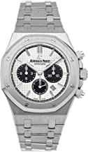 Audemars Piguet Royal Oak Mechanical (Automatic) Silver Dial Mens Watch 26331.OO.1220ST.03 (Certified Pre-Owned)