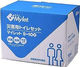 まいにち 簡易トイレ 抗菌消臭トイレ処理セット マイレット S-100