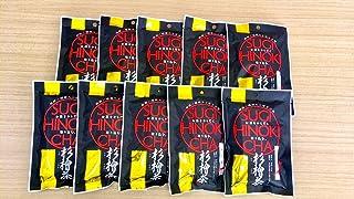 杉檜茶ティーバッグ 2g 10P 紐付き一煎タイプ 10袋セット