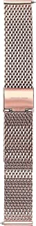 Michael Kors Michael Kors Runway Rose Gold-Tone Bracelet Strap MKT9075 Women's Watch Strap, MKT9075