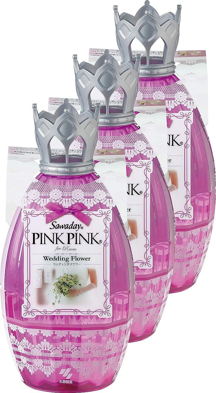 サスペンションジャンプするマウンド【まとめ買い】サワデーピンクピンク 消臭芳香剤 部屋用 ウェディングフラワー 250ml×3個