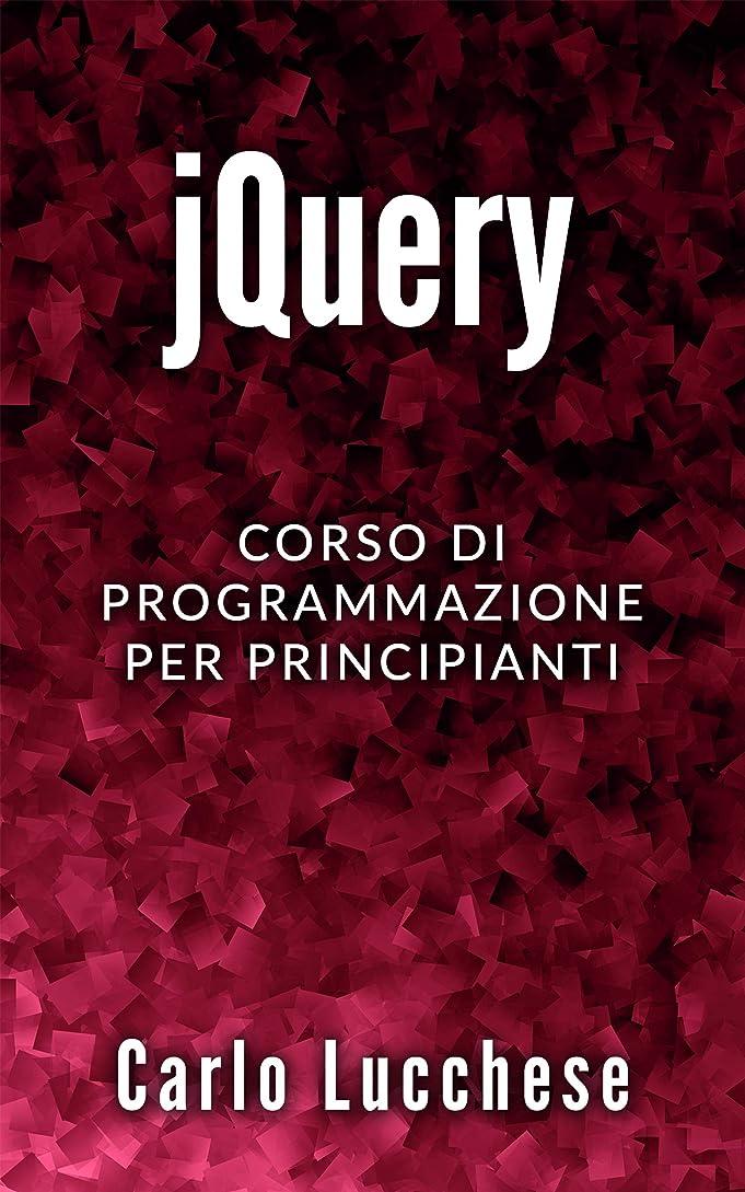 結核染色合わせてjQuery: Corso di programmazione per principianti (Sviluppo Web Front-End Vol. 4) (Italian Edition)