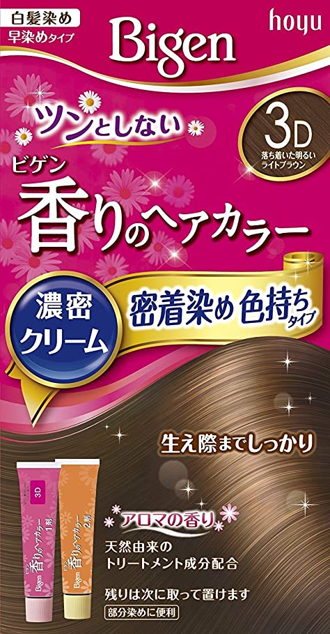 取り囲む宇宙のとげホーユー ビゲン香りのヘアカラークリーム3D (落ち着いた明るいライトブラウン) ×3個