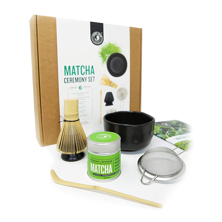 Jade Leaf - Complete Matcha Ceremony Gift Set - Ceremonial Grade Organic Matcha Green Tea Powder Tin, Bamboo Matcha Whisk and Scoop, Stainless Steel Sifter, Stoneware Bowl & Whisk Holder, Prep Guide p6069662505188