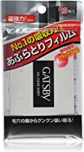 gatsby oil control film