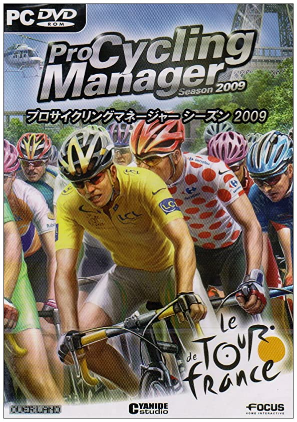 一般的にサラダ補助オーバーランド プロサイクリングマネージャー シーズン2009