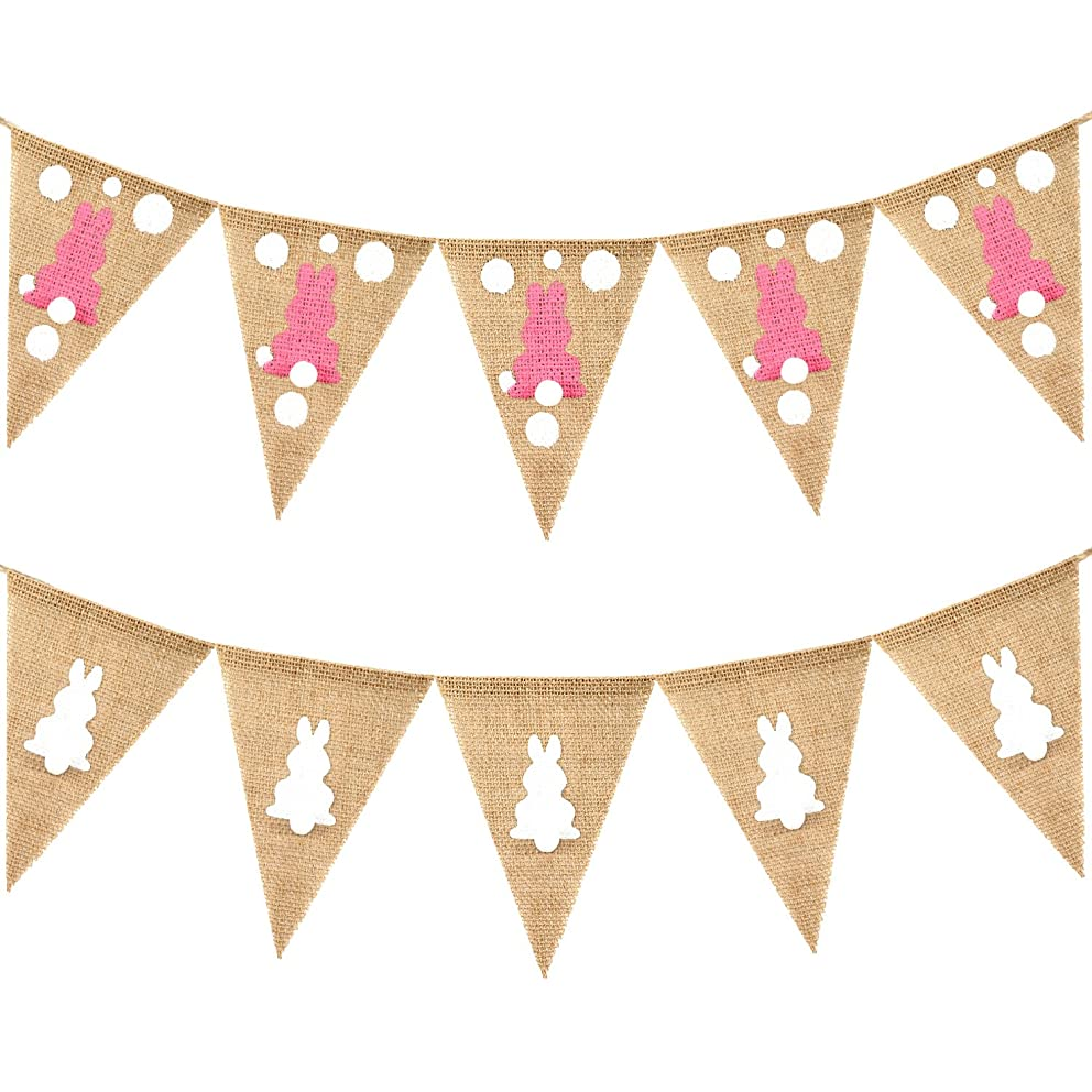 Skylety 2 String Easter Rabbit Banner Decorations Burlap Bunting Garland Party Favor, Totally 12.4 Feet, White and Pink Rabbit