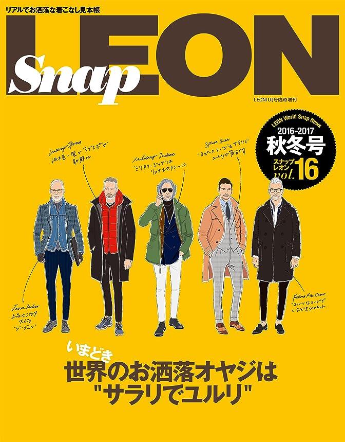 入場無視する襲撃Snap LEON vol.16 [雑誌]