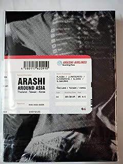 ARASHI AROUND ASIA 【初回生産限定盤】 [DVD]