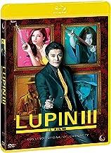 Lupin III Il Film Brd italien