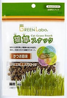 グリーンラボ 猫用おやつ 猫草スナック かつお節味 40gx3個 (まとめ買い)