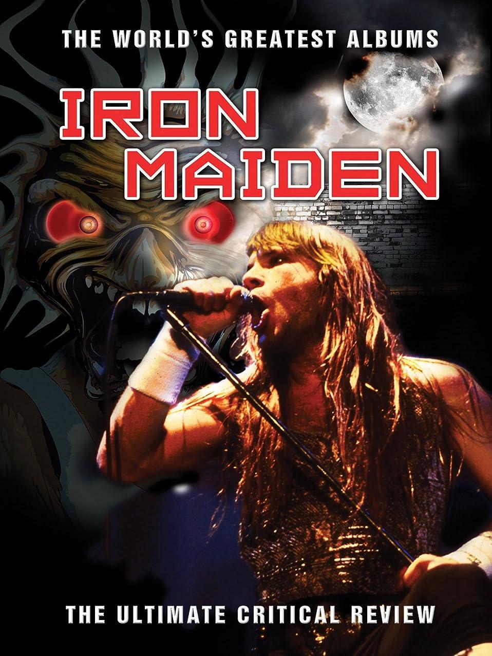 綺麗な絵説得Iron Maiden - The World's Greatest Albums