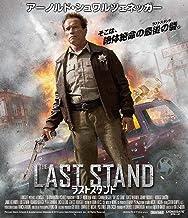 Arnold Schwarzenegger - The Last Stand [Edizione: Giappone] [Italia]