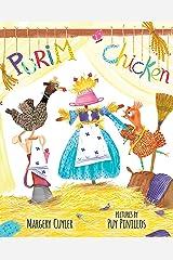 Purim Chicken Kindle Edition