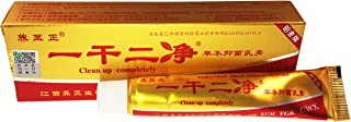 Safety Chinese Antibacterial Ointment Creams for Skin Abnormal Treatment Skin Care (10 Packs)