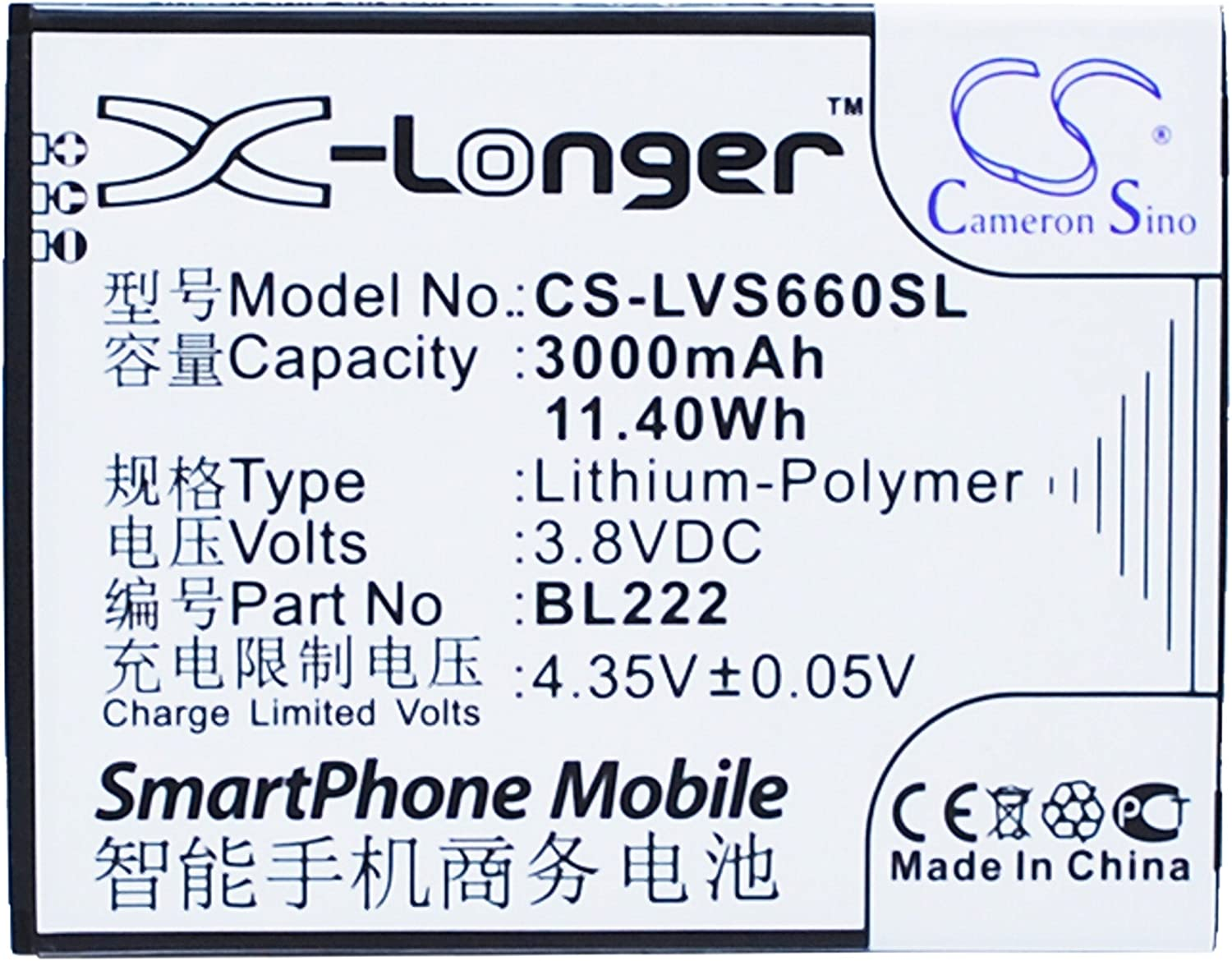 Battery Replacement Manufacturer OFFicial shop for S660 S668T Minneapolis Mall BL222