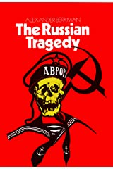 THE RUSSIAN TRAGEDY Kindle Edition