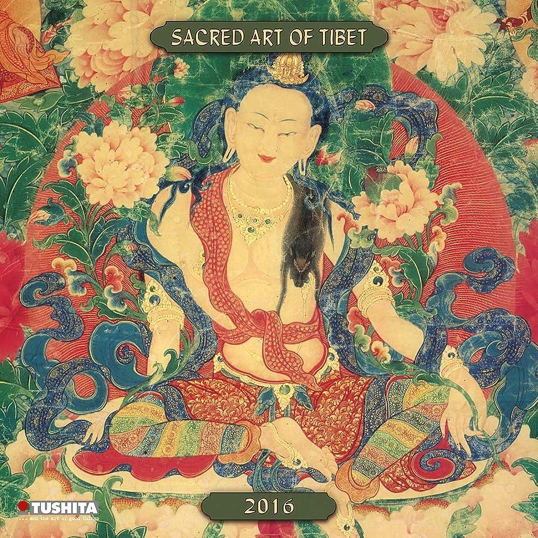 能力バースト医薬Sacred Art of Tibet 2020 Mindful Edition: Buddhistische Kunst aus Tibet