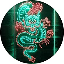 Chinese Dragon Room Display Dual Color LED Neon Sign Green & Red 400 x 600mm st6s46-i3225-gr