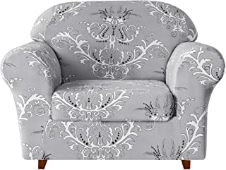 TIKAMI 2-Piece Sofa Slipcovers Spandex Printed Fit Stretch Couch Cushion Cover Washable Furniture Protector(Small,Gray)