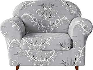 TIKAMI 2-Piece Spandex Printed Fit Stretch Sofa Slipcovers Spandex Washable Furniture Protector with Cushion Cover 1 Seater(Gray)