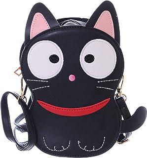 LB-6019-2 Schwarz Katze bestickt Große Augen Niedlich Umhänge Damen Tasche Kawaii