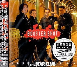 BOOSTER SHOT