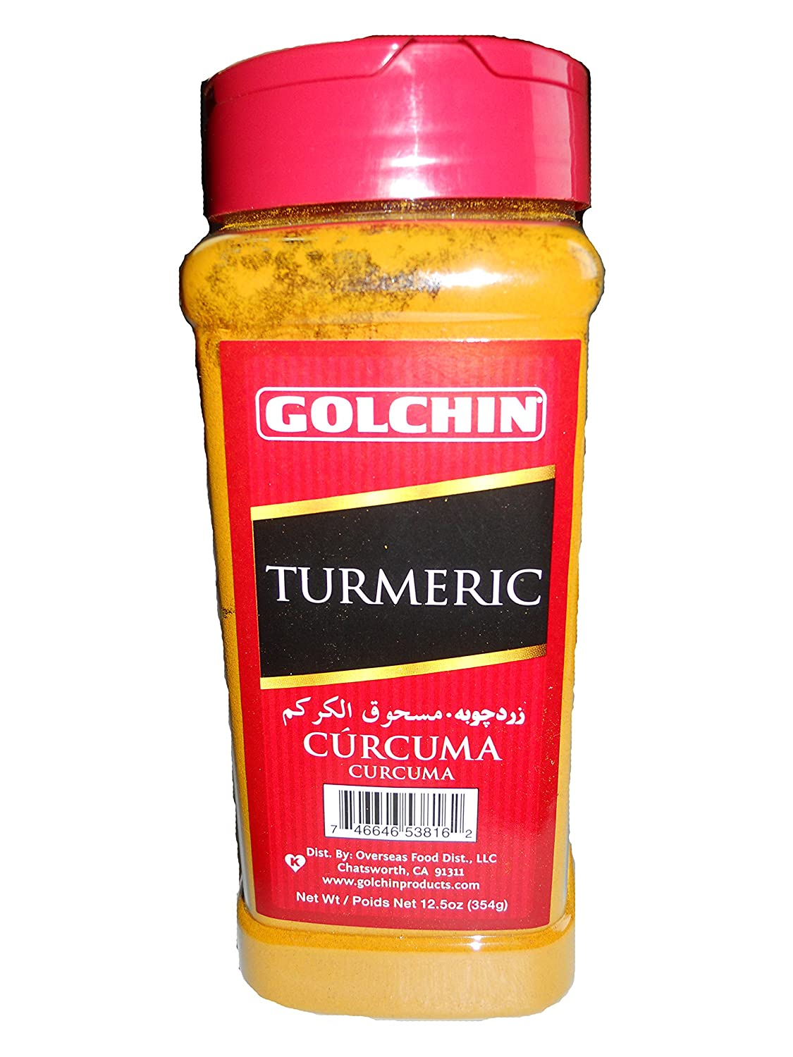 Golchin Turmeric Pack 3 Columbus Mall low-pricing of