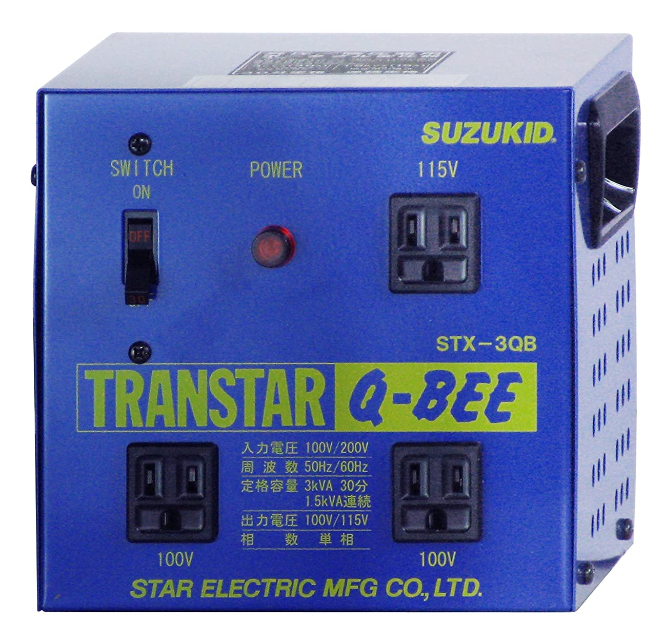適切にコンドーム変成器スズキッド(SUZUKID) トランスターQBEE STX-3QB