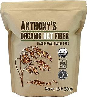 Best anthony's organic oat fiber Reviews
