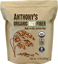 Anthony's Organic Oat Fiber, 1.5 lb, Gluten Free, Non GMO, Keto Friendly, Product of USA