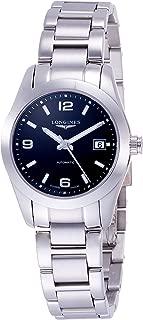 [ロンジン] 腕時計 コンクエスト クラシック 自動巻き L2.285.4.56.6 レディース 正規輸入品 シルバー
