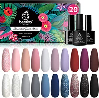 Beetles 20 Pcs Gel Nail Polish Kit, Modern Muse Collection Soak off Nail Gel Polish Nude Gray Nail Polish Pink Blue Glitte...