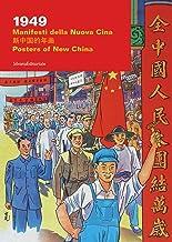 1949. Manifesti della nuova Cina. Catalogo della mostra (Milano, ottobre 2019). Ediz. italiana, cinese e inglese