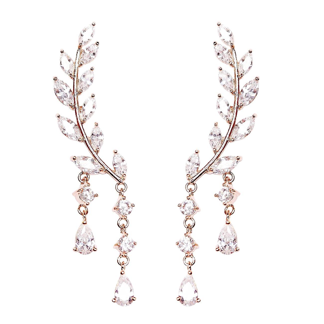 EVERU CZ Vine Jewelry Sweep Wrap Crystal Rose Gold Plated Leaf Ear Cuffs Set Stud Earrings for Women