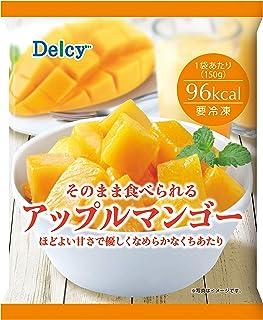 [冷凍]Delcy アップルマンゴー 150g