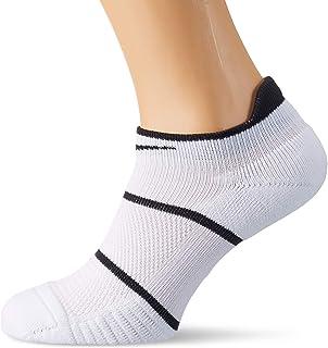 Nike Men's Court No-show Socks