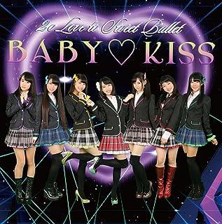 BABYKISS(完全生産限定盤)(DVD付)