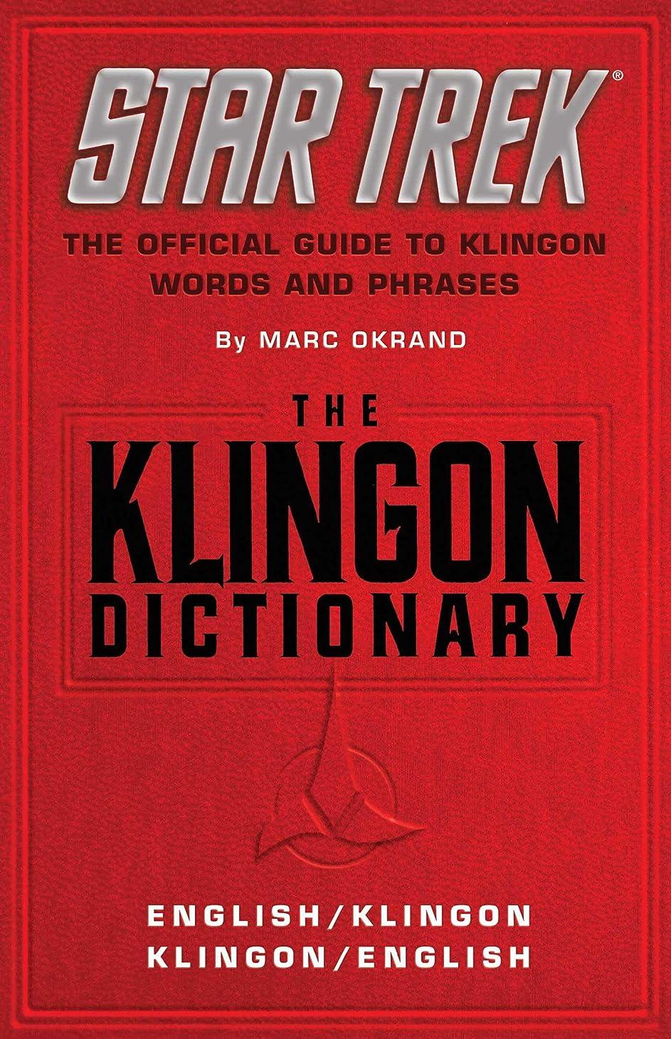強大なゆるく特権The Klingon Dictionary: The Official Guide to Klingon Words and Phrases (Star Trek) (English Edition)