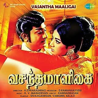 Vasantha Maaligai, Pt. 1 (Dialogues)