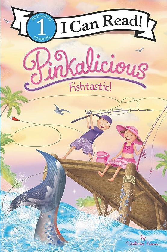 バリー振る舞い挨拶Pinkalicious: Fishtastic! (I Can Read Level 1) (English Edition)