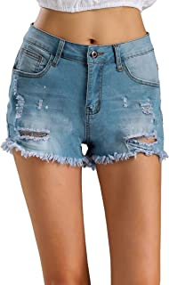 Hibluco Women's Summer Hot Denim Jean Frayed Raw Tassel Shorts