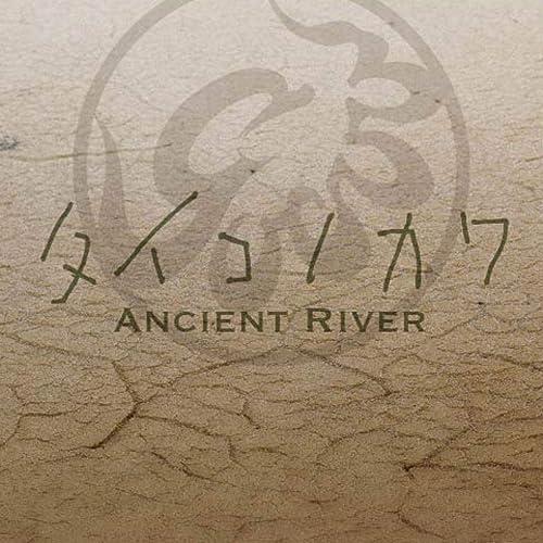 Ancient River