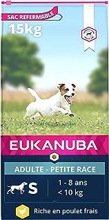 EUKANUBA - Croquettes pour Chien de Petite Race - 100% complète et équilibrée. SANS arôme artificiel ajouté, colorant arti...