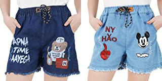 WILFREDO Dark Blue APNA TIME AAYEGA & Light Blue NY Rough Look Denim Shorts for Women's (Pack of 2)