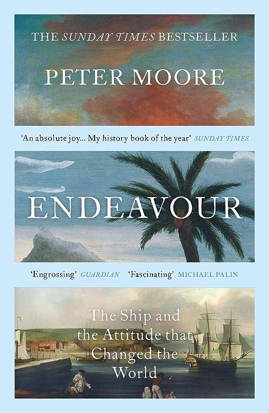 小数ブラウズモザイクEndeavour: The Ship and the Attitude that Changed the World (English Edition)