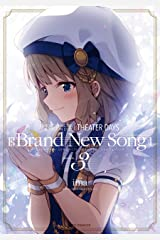THE IDOLM@STER MILLION LIVE! THEATER DAYS Brand New Song: 3 (REXコミックス) Kindle版