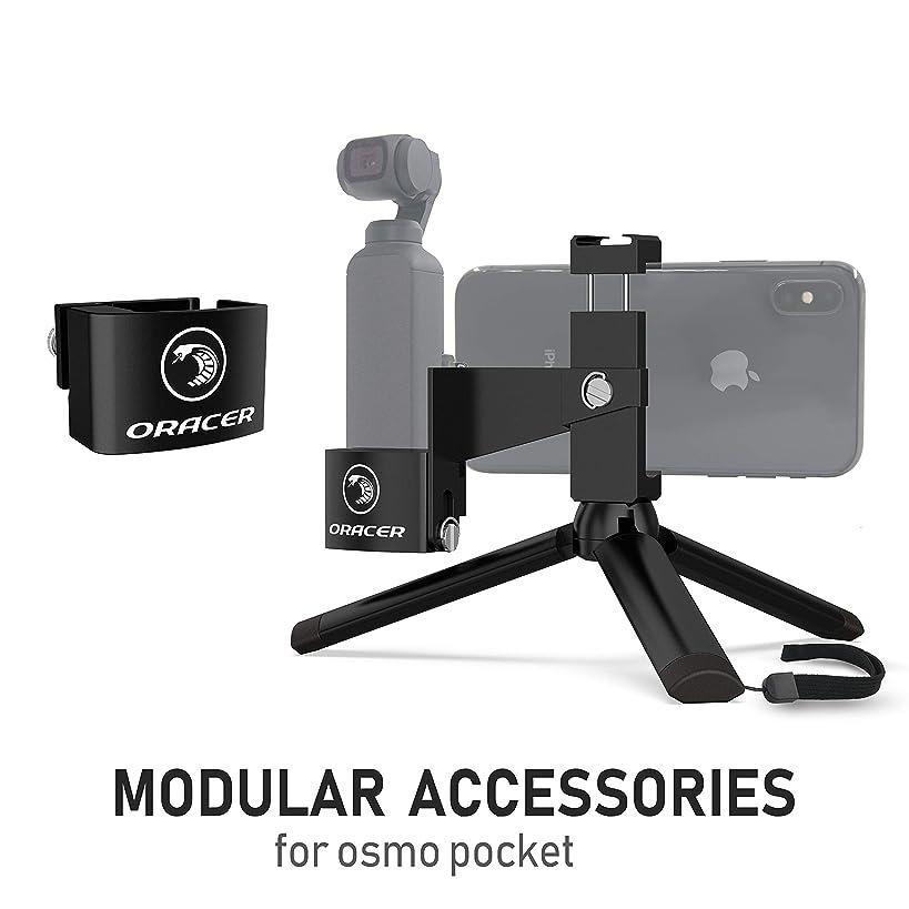ORACER Osmo Pocket Mount Accessories Handheld Tripod Mount Phone Holder Bracket with Cold Shoe, Desktop Base Stand with GoPro Adapter Expansion Kit for DJI Osmo Pocket